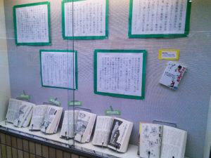 講演会/神栖市立中央図書館2018.2.3