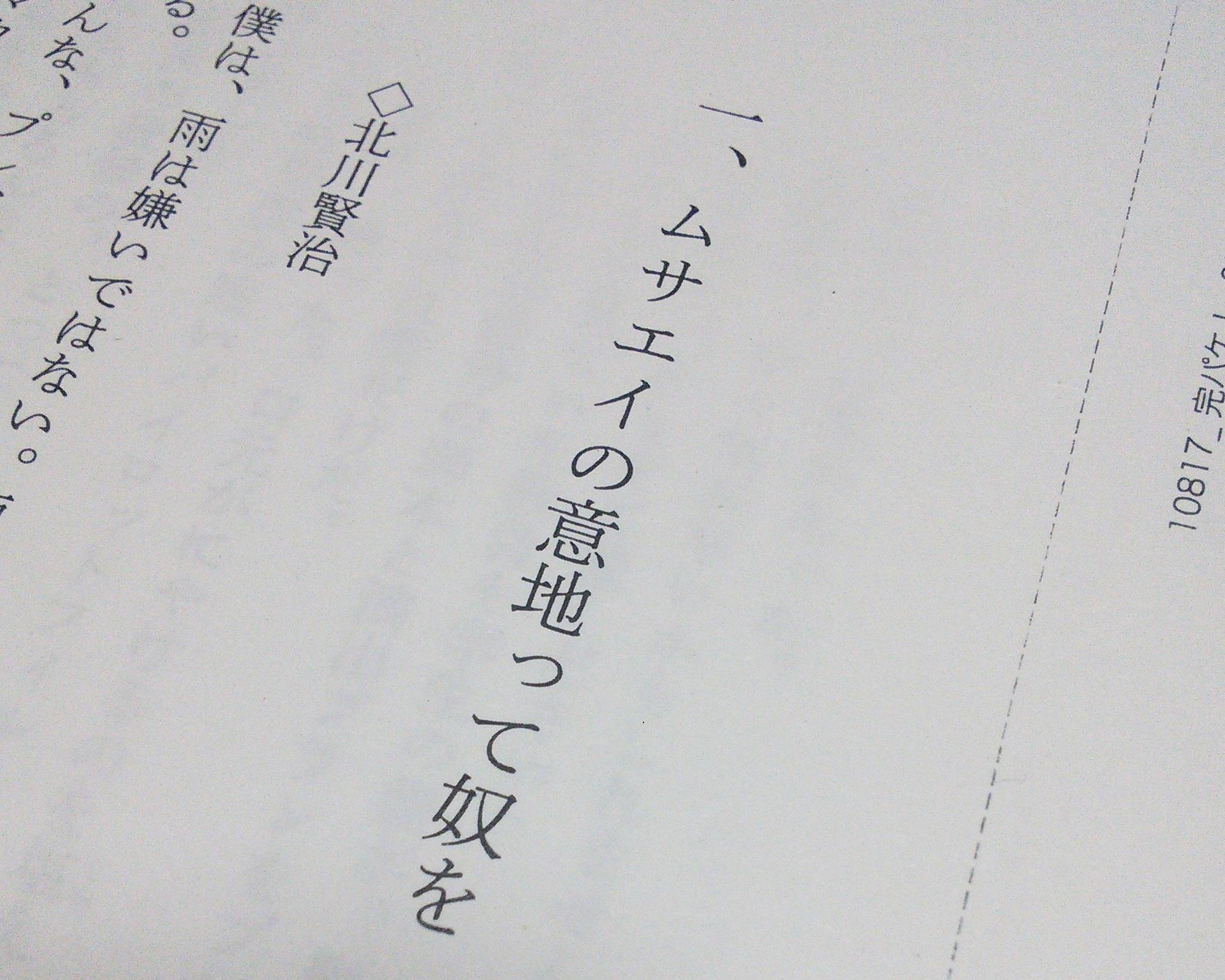 『完パケ!』(講談社)2/20発売